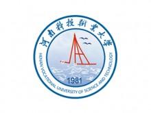 【河南高校】河南科技职业大学