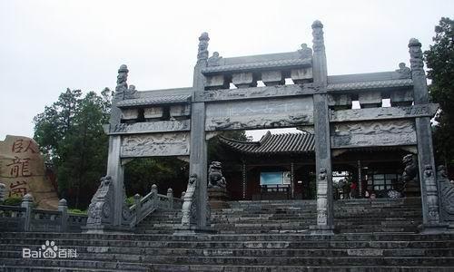 中国著名历史名胜古迹——南阳卧龙岗武侯祠