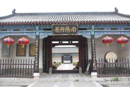 中国唯一保存完好的封建府衙——南阳府衙