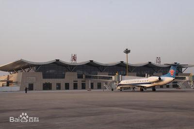 河南三大机场之一南阳机场