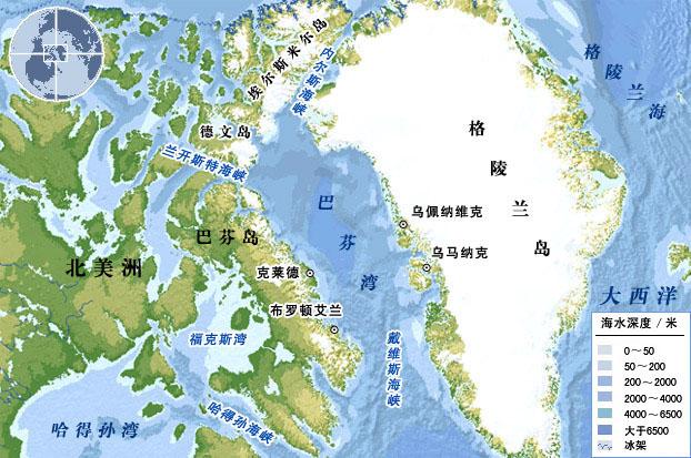 世界最著名的十大海峡