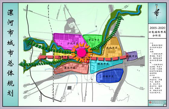 日照飞机场搬迁规划图