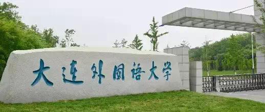 """盘点24所中国大学之""""最"""" 你的母校是否上榜?"""