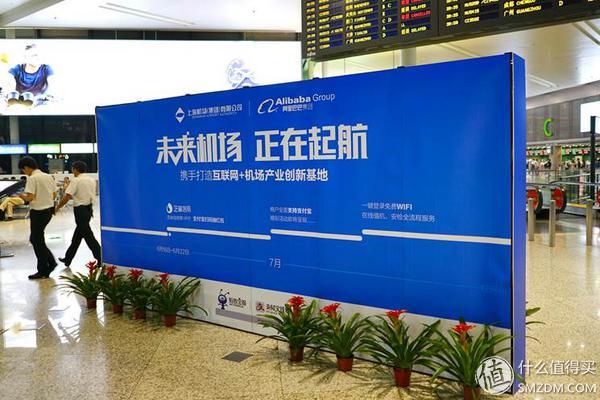 阿里芝麻信用再添新用途:芝麻分700分以上免费进上海机场VIP室