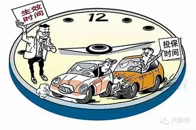 车险新政已生效 6月1号之后投保竟然比之前便宜那么多!