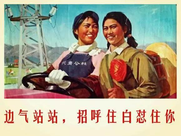河南人,家乡的方言你还会说几句?