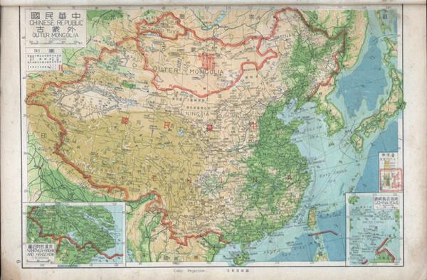 歪果仁怎样拼写中国地名:北京为什么是Peking