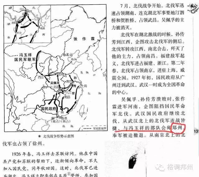 碧沙岗公园的那些事,郑州人也不一定知道的历史