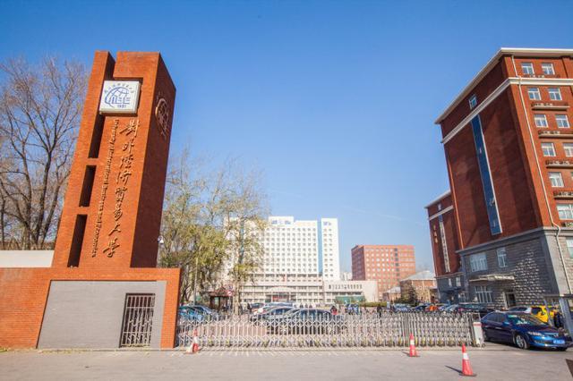 全国最好的10所财经类大学