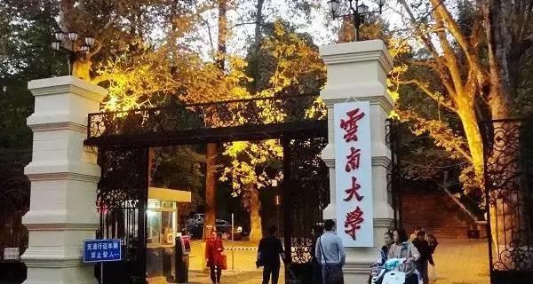 中国最低调又有绝实力的8所大学