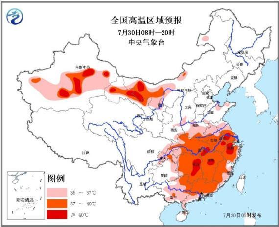 气象台发高温橙色预警:华东西北局地最高41℃