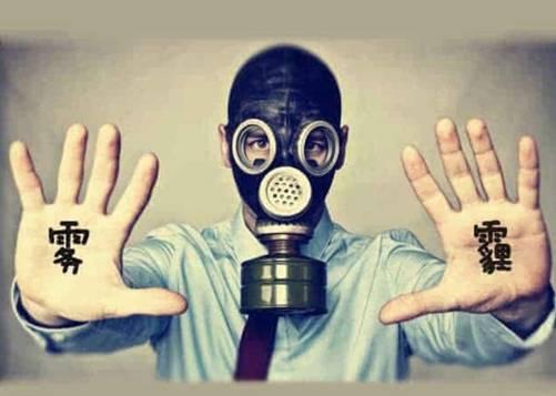 带您了解雾霾的危害与预防