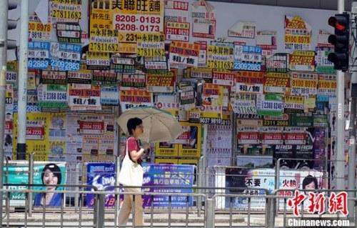 资料图 <a target='_blank' href='http://www.chinanews.com/'>中新社</a>发 洪少葵 摄