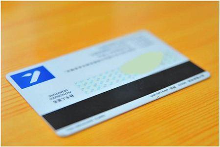 """""""五一""""后磁条卡不能刷了?怎么换芯片卡?"""