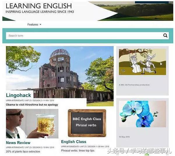 推荐一些实用的国外学习网站和APP,值得好好利用!
