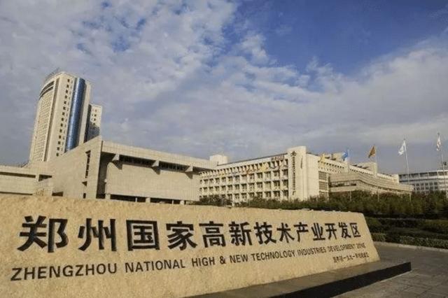 国务院表扬一批河南市县 看看你的家乡被点赞了吗