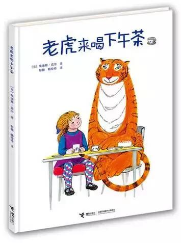 2017中国小学生分级阅读书目|人民日报推荐