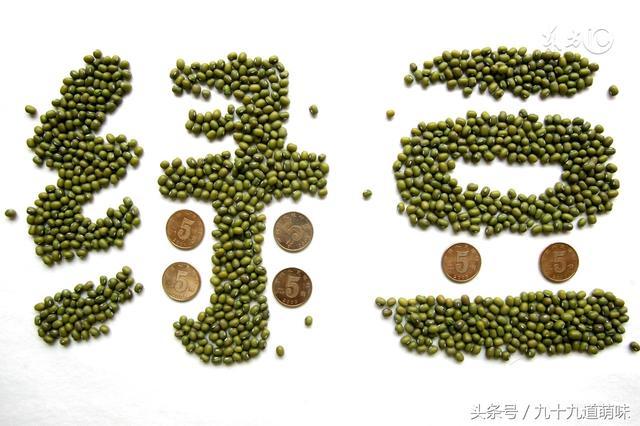 原来绿豆这么快就能煮开花,白做这么长时间饭了