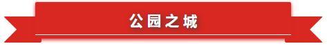 今天起,郑州正式改名!