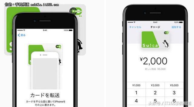 苹果手机NFC功能终于要拓展了 公交卡有望上线