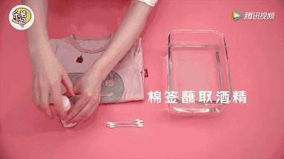 衣服不管染上什么,用这招都能洗掉!太实用了!