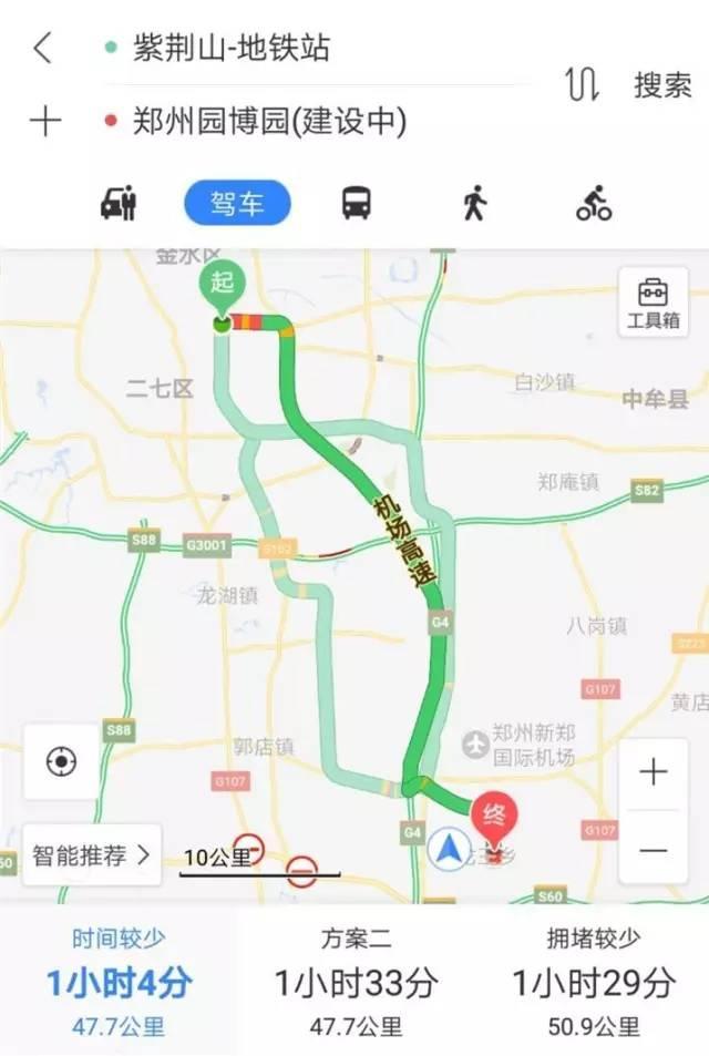 公交 航空港实验区计划新开4条公交线路:新郑国际机场航站楼至园