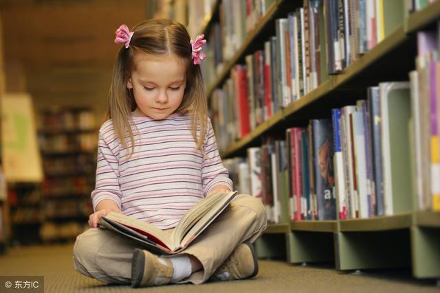 阅读能让孩子比同龄人优秀10倍,19个小方法让孩子爱上阅读