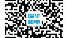 郑州瑞华机电设备有限公司