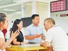 郑州全面启动不动产登记