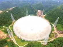 全球最大单口径射电望远镜今启用 国人苦等22年