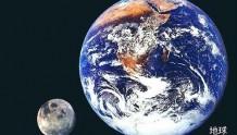 """专家:月球诞生于暴力大冲撞 系地球""""亲妹"""""""