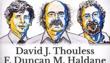 美国大学三位科学家分享2016年诺贝尔物理学奖