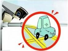 郑州交警发布:新安装电子监控摄像头点位,共830处!