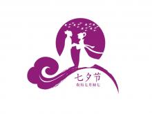 七夕节-中国传统节日