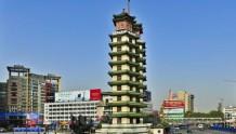 郑州–河南省省会