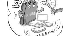 网传WiFi会导致不育?专家表示:没有确凿证据