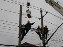在配电室、变电站、高压线路等供电设施附近居住对人体是否有害?