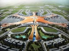 北京新机场设计曝光:俯瞰像海星 法国公司中标