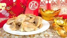 春节吃饺子必知四诀窍