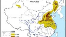 中央气象台:春节期间南方多阴雨 华北黄淮将有雾霾