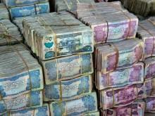全球唯一钞票市场:钱在这里变得一文不值!
