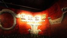 中国最值得去的十大博物馆 你去过几个?