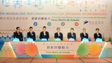 世界电信日