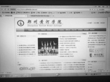 """河南省6家""""野鸡大学""""被曝光 看看是怎么骗人的"""