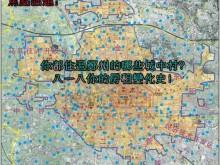 郑州及周边有不少地名把姓缀在后面,为啥这样叫?