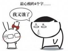 郑州美食推荐 让人垂涎三尺的郑州特色美食