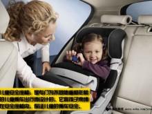 儿童汽车安全座椅的选购、安装及保养