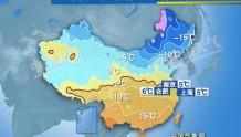 今冬来最强冷空气将至 本周成最冷一周