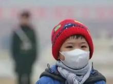 怎样降低雾霾对孩子的伤害?