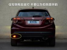为什么大部分汽车只有一个后雾灯?